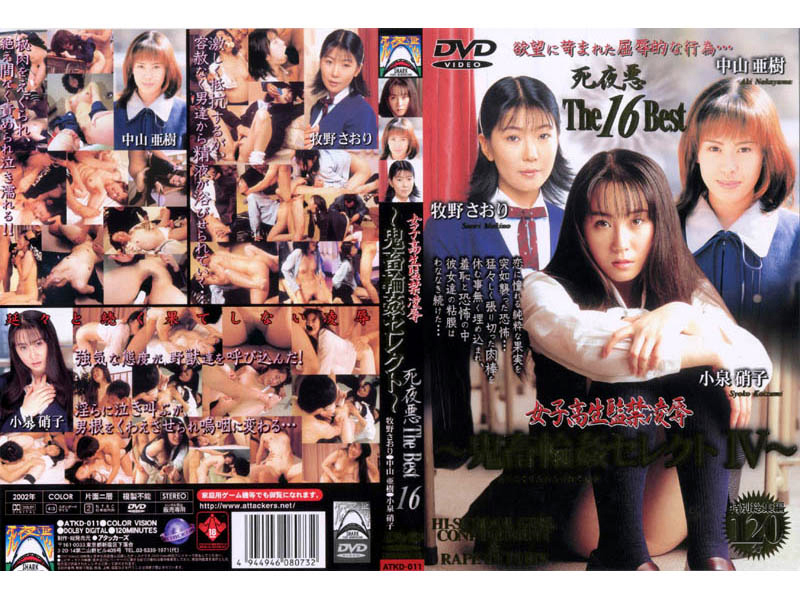 ATKD-011 THE BEST Evil Devil Gangbang Night From 4 To 16 To A Selection (Attackers) 2002-05-22