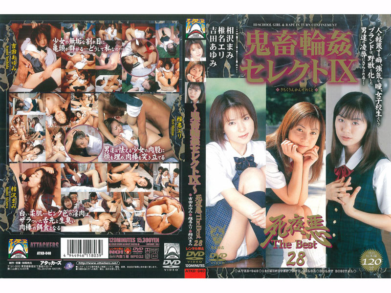 ATKD-040 THE BEST Evil Devil Gangbang Night From 9 To 28 To A Selection (Attackers) 2003-06-08