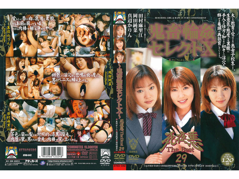 ATKD-042 THE BEST Evil Devil Gangbang Night A Selection Of 10 To 29 To (Attackers) 2003-08-08