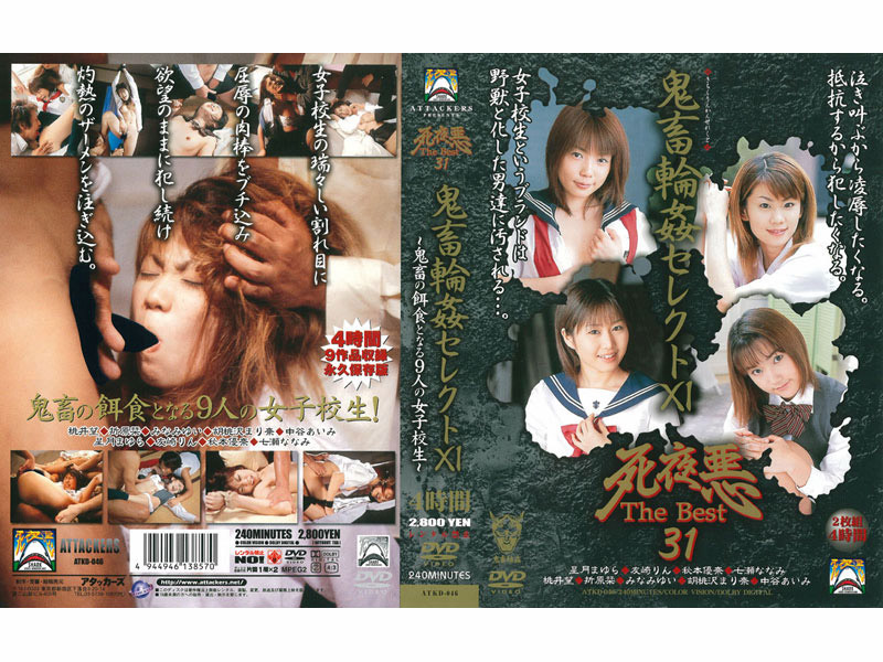 ATKD-046 School Girls Who Fall Victim To 9 Of 11 ~ THE BEST Devil Evil Devil Gangbang Night A Selection From 31 To (Attackers) 2004-01-08