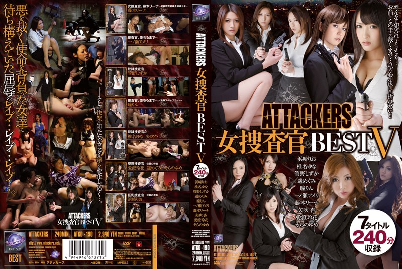 ATKD-190 BEST5 Female Investigator ATTACKERS
