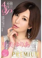AVOP-067 4 Hours SP Doing Satomi Yuria × PREMIUM Premium
