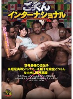 [AVOP-166] Cum International Rei Mizuna