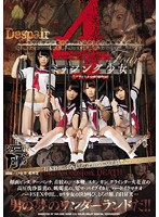 [AVOP-170] Four Missing Barely Legal Girls