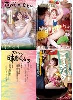 AVOP-229 Erotic Too Japan Folk Tales 3