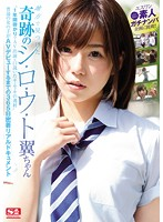 AVOP-232 365 Days Adhesion Realistic Document Talent Ordinary Girl Of Ki Se Tree Wooed The AV Appeared In Takes One Year Until The AV Debut