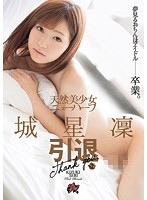 [AVOP-319] A Beautiful Transsexual Natural Airhead Girl. Seri Kizuki. Retire