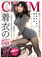 [AVSA-083] CFNM Ultimate Clothed Sex Sumire Kurokawa