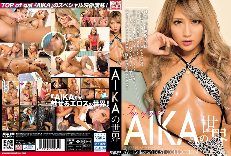 CENSORED AVSW-050 AIKAの世界, AV Censored