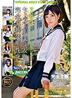 BAZX-282 Completely Subjective Obedience Sexual Intercourse With A Beautiful Girl In A Sailor Suit Vol.003