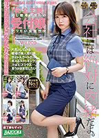 BAZX-311 [Completely Subjective] All-you-can-eat Sexual Intercourse With A Longing Receptionist In The Same Workplace Vol.005