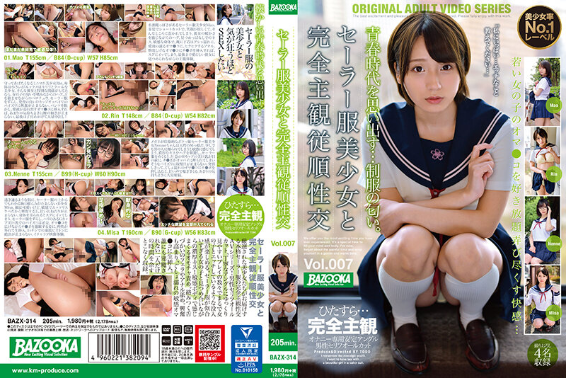[BAZX-314] セーラー服美少女と完全主観従順性交 Vol.007