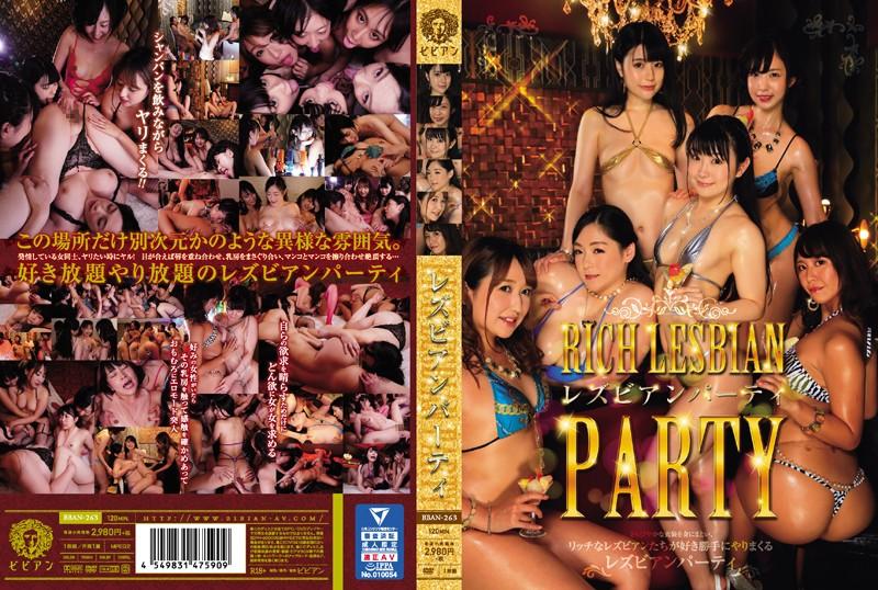 BBAN-263 Lesbian Party-Rich Lesbian Party- (Bibian) 2020-01-07