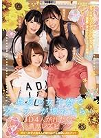 真夏の女子寮でクーラーが壊れたら… JD4人が汗だくで濃厚レズビアン BBAN-291画像