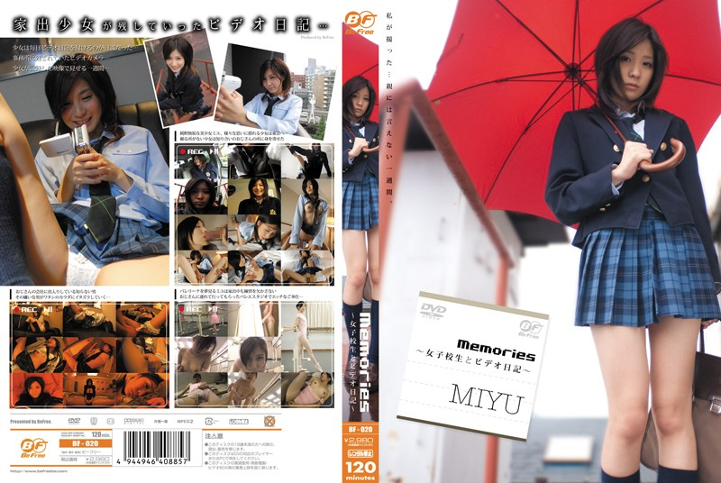 BF-020 ~ Memories ~ Video Diary And School Girls