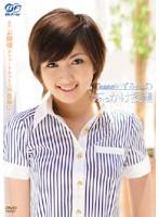 BF-047 Bukkake Tuition Tutor Teacher Izumi
