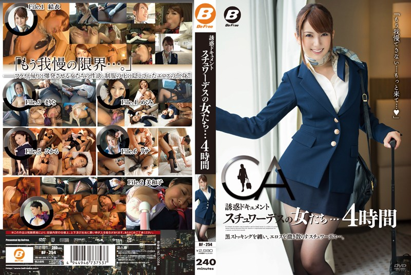 BF-254 Women ... 4 Hours Of Temptation Document Stewardess