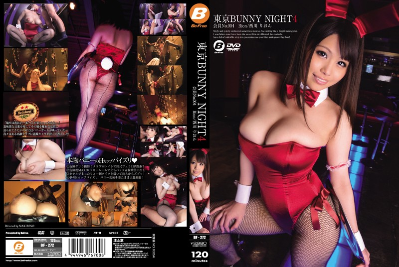 東京BUNNY NIGHT