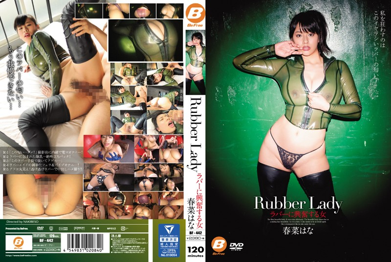 BF-442 Excited To Rubber Lady Rubber Woman Hana Haruna