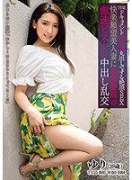 BIJN-207 THE Document Instinct Bare Cum SEX Pleasure Desire Beautiful Wife Breaks Through The Limits Rapid Piston Creampie Orgy Yuri Sasahara