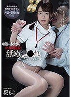 CAWD-214 Licking Criminal By The Director Of Kimo Clinic Who Has Too Much Saliva