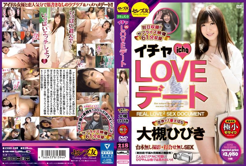 CESD-228 Icha LOVE Dating No. 1 Important Otsuki Sound In The World