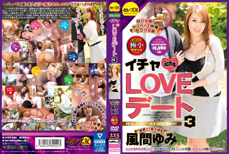 CESD-250 Icha LOVE Dating 3 No. 1 In The World Important Yumi Kazama