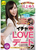 CESD-277 Icha Love Dating 7 No. 1 Important Yuu Kawakami In The World