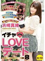 CESD-279 Icha Love Dating 8 No. 1 In The World Important Hamasaki Mao