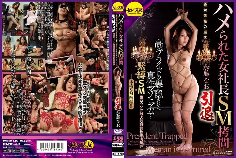Najlepsze japońskie seks porno
