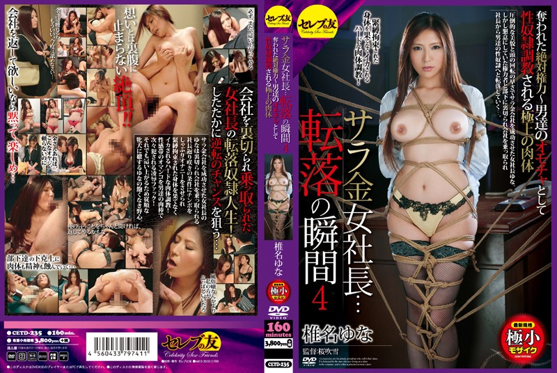 CETD-235 Sara Gold Woman President ... Is Sex Slaves Torture As Absolute Power - Men Of Toys That Moment Four Were Deprived Of Fall Superb Body Shiina Yuna