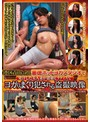 港区青山にある悪徳ホットヨガスタジオで発汗した美人妻が猥褻ピラティスでヨガりまくり犯される盗撮映像