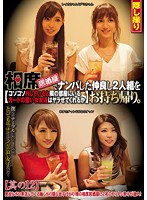 http://pics.dmm.co.jp/mono/movie/adult/club346/club346ps.jpg