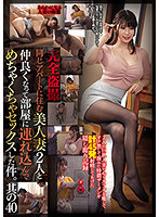 CLUB-652 Complete Voyeurism A Case Where I Made Friends With Two Beautiful Wives Living In The Same Apartment And Brought Them To The Room And Had Messed Up Sex Part 40