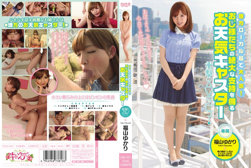 CND-041 Popular In Rural Areas Local Stations! AV Debut Fukuyama Yukari Weather Caster Shock With Great Support Of Our Uncle (Kyandei) 2013-07-01