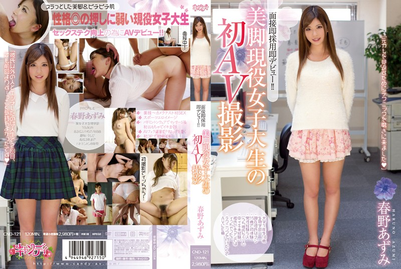 CND-121 First AV Shooting Legs Active College Student