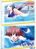 すぃすぃ Sweetheart swimmer VOL.2 (DVDPG)