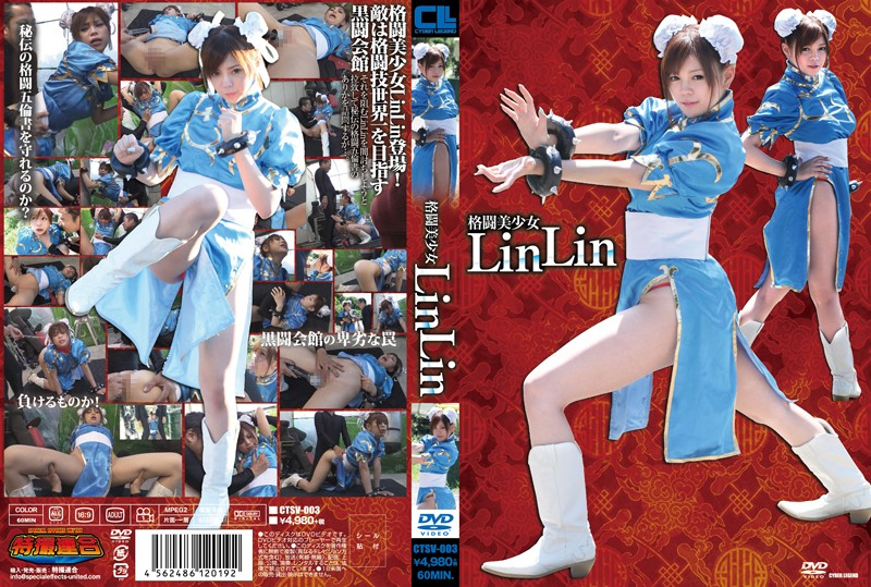 CTSV-003 Fighting Pretty LinLin Ito Rina