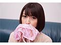 【数量限定】パイパンマ○コ本番マットヘルス 森沢かな パンティ付き  No.9