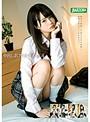 【数量限定】中出し訳アリ女子校生4 桃田香織さんのパンティとチェキ付き