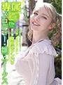 【FANZA限定】【専属】メロディー・雛・マークス ニッポンのおもてなし第3弾 東京逆ナンパ編 生写真と桃太郎タオルセット
