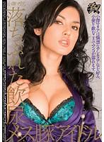 [DASD-050] Slut Pig Piss Drinking Idol Maria Ozawa