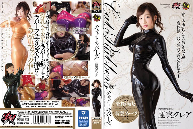 DASD-354 Cat Lovers Hasumi Claire