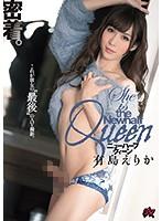 [HND-663] Up Close. Transsexual Queen Erika Arishima