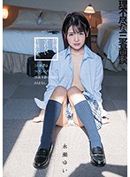DASD-562 Students Who Can Not Keep School Rules.Unreasonable Three-way Interview Yui Nagase