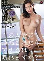 DASD-609 Can You Refuse Me If You Are Tempted By This Married Woman? Targeted Men Who Live On The Same Floor Of The Apartment Maria Nagai