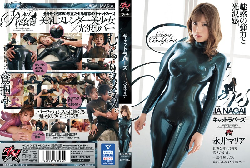 DASD-678 キャットラバーズ 永井マリア