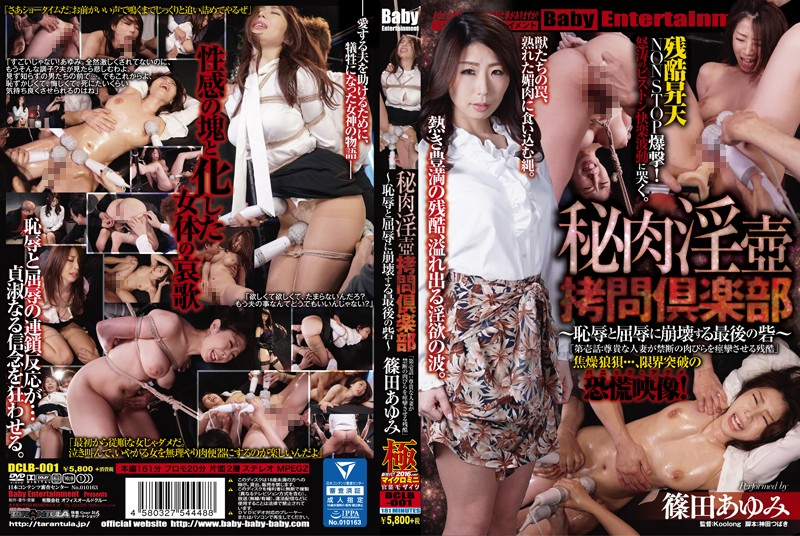 DCLB-001 The Last Bastion To Third Ichi Story That Disintegrate Secret Meat Horny Torture Club - Shame And Humiliation: Cruel Ayumi Shinoda That Noble Married Woman Is To Convulsions The Forbidden Meat Villa