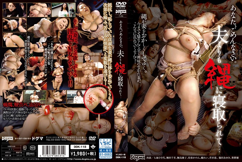 DDK-118 You I'm Sorry. And Cuckold To Rope Than The Husband ...