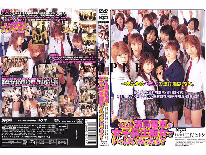 DDN-057 Once That Was Filled With School Girls Crowded Train If Slut?